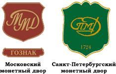 Moskau Mint